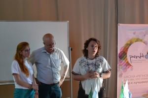 Юлия Барсукова, Д.Н. Кавтарадзе, Елена Книжникова